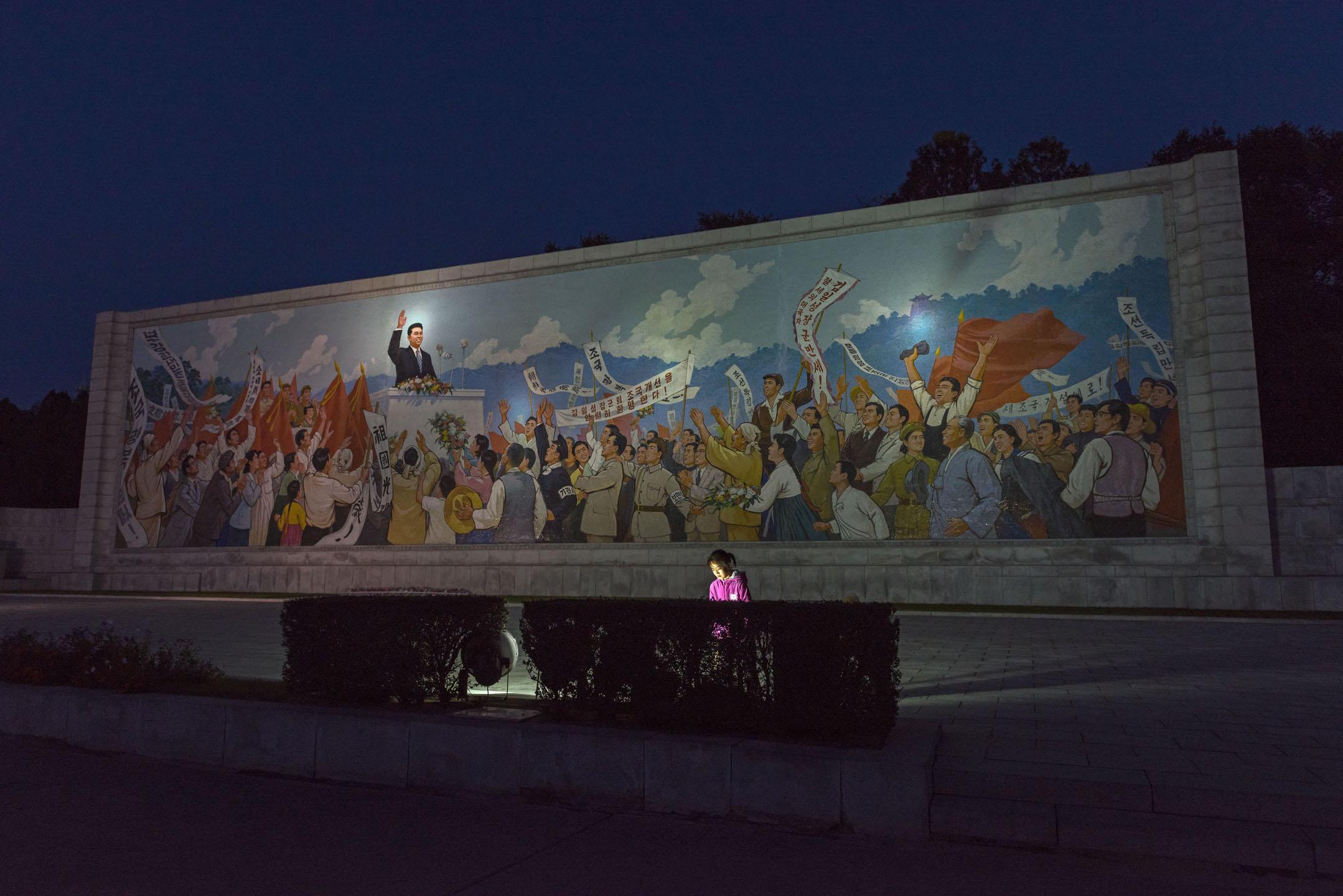 20 - SCOTT A WOODWARD - D810_DSC5767 (Kim Il-sung Stadium)