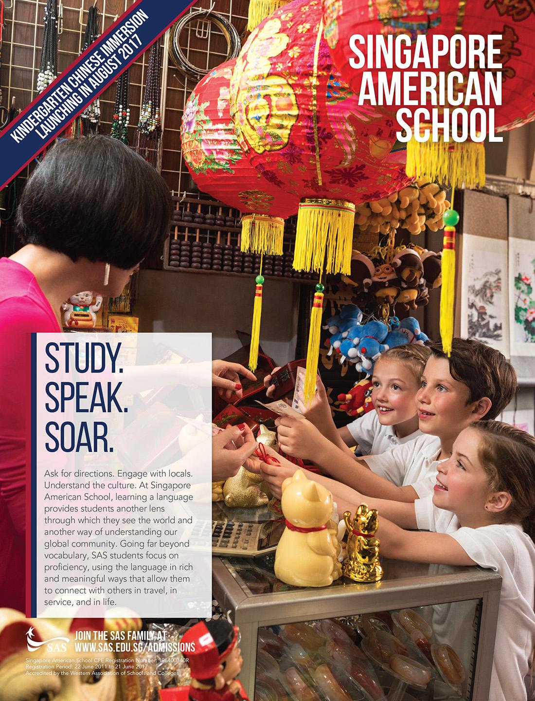2016-17 Study Speak Soar FA