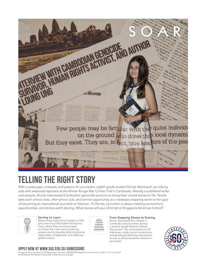 Soar Ad 2015 - Journalism
